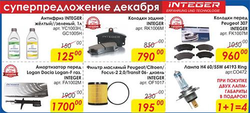 http://new.francecar.ru/internet-magazin/